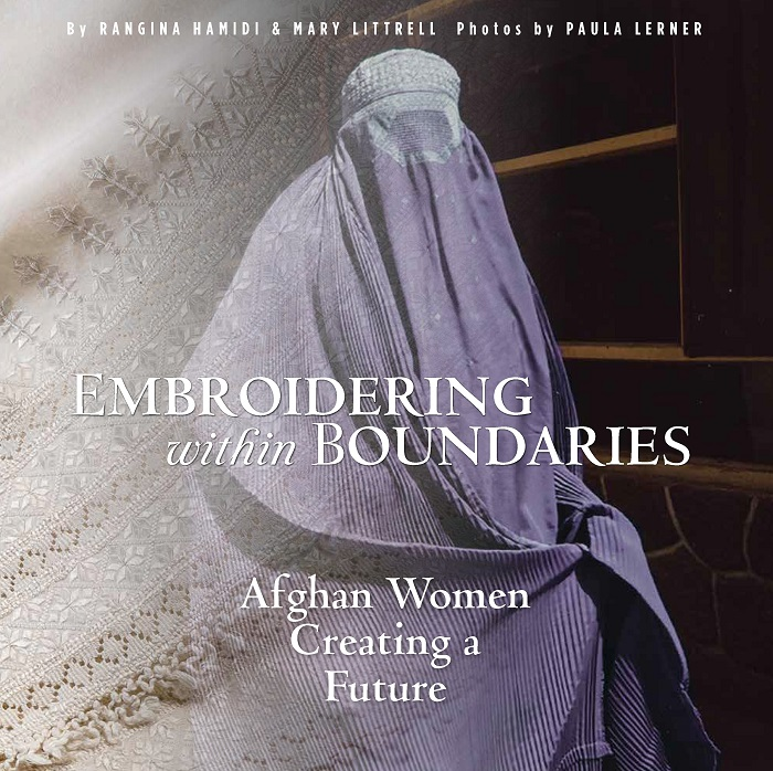Embroidering within Boundaries book cover