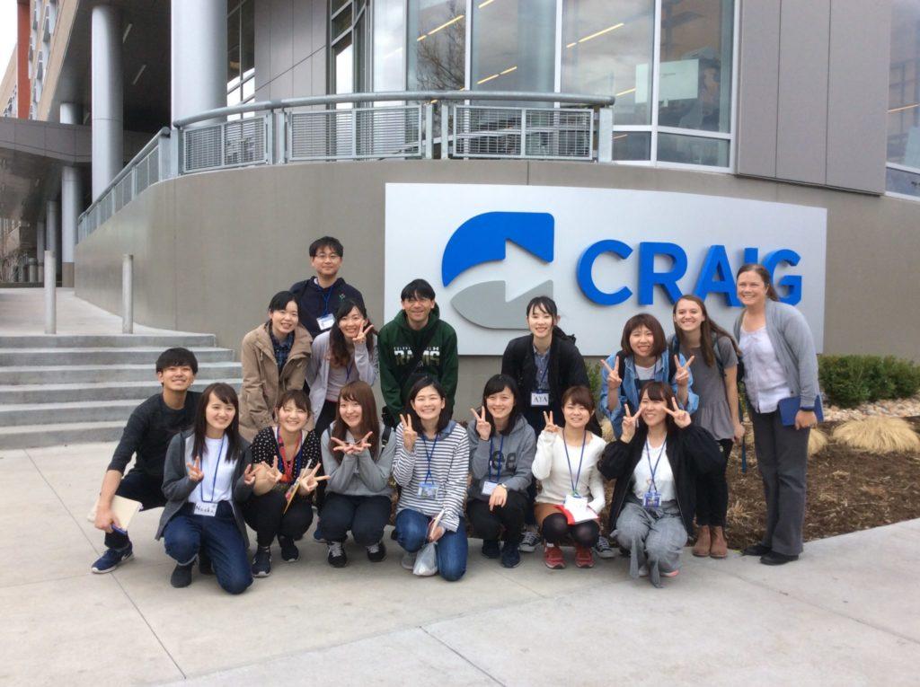 Group in Craig, Colorado