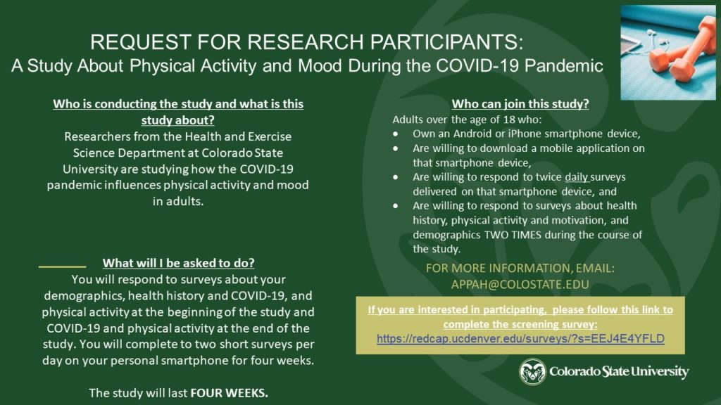 Recruitment flyer for the COVID 19 study - all text on the flyer is listed in the article