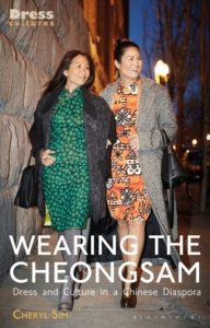 Wearing the Cheongsam cover art by Cheryl Sim